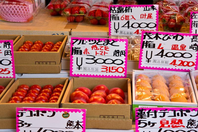 30€ les 10 tomates :)